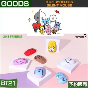 BT21 WIRELESS SILENT MOUSE / ROYCHE GOODS / 1811bts /1次予約|shopandcafeo