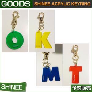 SHINEE ACRYLIC KEYRING / SUM DDP / 1811shinee /1次予約|shopandcafeo