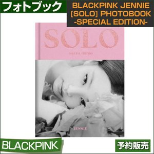 SPECIAL EDITION / BLACKPINK JENNIE [SOLO] PHOTOBOOK /初回限定ポスター丸めて発送/1次予約|shopandcafeo