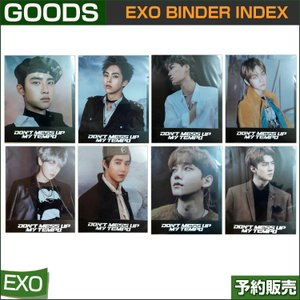 EXO BINDER INDEX / SUM DDP / 1812exo/1次予約|shopandcafeo