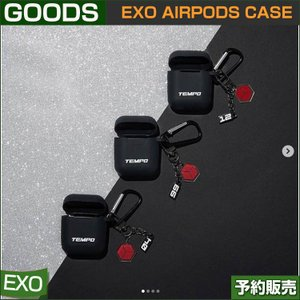 EXO AIRPODS CASE / SUM DDP / 1812exo /1次予約|shopandcafeo