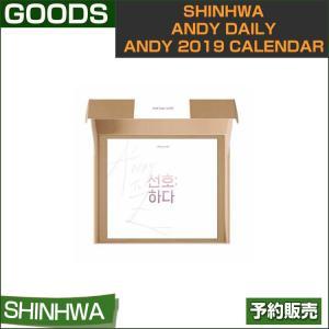 SHINHWA ANDY DAILY ANDY 2019 CALENDAR / 1次予約|shopandcafeo
