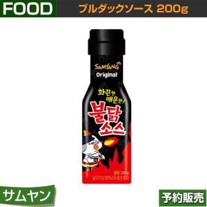 [サムヤン] ブルダックソース 200g x 1個入り / SAMYANG/ 日本国内配送 /韓国食品/韓国お土産|shopandcafeo