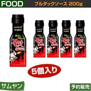 [サムヤン] ブルダックソース 200g x 5個入り / SAMYANG/ 日本国内配送 /韓国食品/韓国お土産|shopandcafeo