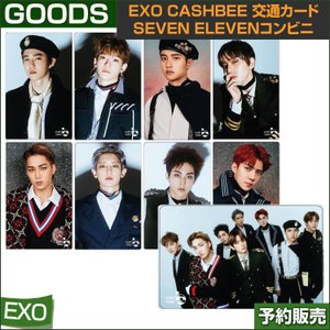 EXO CASHBEE TEMPO 交通カード / SEVEN ELEVENコンビニ / SMDDP SUM 1次予約|shopandcafeo