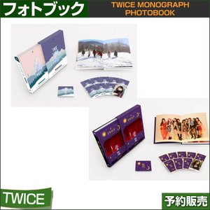 TWICE MONOGRAPH PHOTOBOOK (the year of yes/yes or yes)写真集  / 1次予約|shopandcafeo