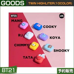 BT21 ROYCHE AIRPOD CASE|shopandcafeo