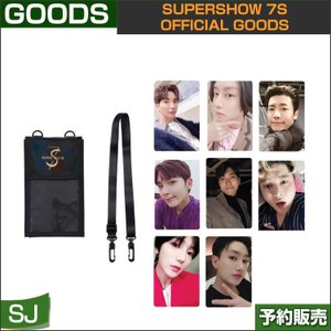 14. TICKET HOLDER+PHOTO CARD SET / SUPERSHOW 7S Official Goods / 1次予約 shopandcafeo