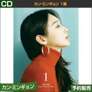 ポスターなしでお得 / カン?ミンギョン 1集 / 韓国音楽チャート反映 / 1次予約 / 送料無料 shopandcafeo