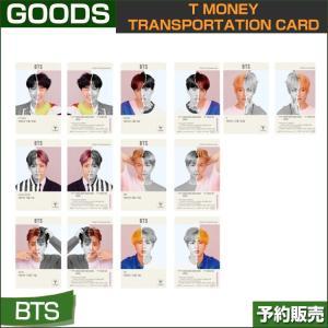 BTS T MONEY CARD 防弾少年団 BTS 半透明カード交通カード 公式商品 TRANSPORTATION CARD CU 1次予約 shopandcafeo
