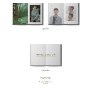 初回限定ポスター終了 2種ランダム  EXO CHEN チェン ミニアルバム1集[4月そして花(April, and a flower)] MV DVD 韓国音楽チャート反映 1次予約|shopandcafeo|05