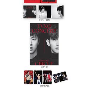 ポスター丸めて発送 東方神起 TVXQ! CONCERT DVD [-CIRCLE- #welcome] 1次予約 送料無料|shopandcafeo|03