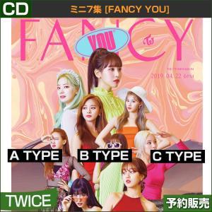 3種選択 初回特典・ポスター終了 TWICE ミニ7集 [FANCY YOU] 韓国音楽チャート反映 初回特典MV DVD終了 和訳つき 2次予約 shopandcafeo