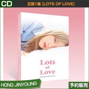 HONG JINYOUNG 正規1集 [Lots of Love] 韓国音楽チャート反映 和訳つき 1次予約|shopandcafeo