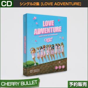 初回限定ポスター終了 CHERRY BULLET シングル2集 [LOVE ADVENTURE] 韓国音楽チャート反映 和訳つき 1次予約|shopandcafeo