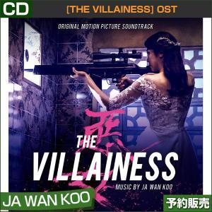 [THE VILLAINESS] OST 韓国音楽チャート反映 和訳つき 1次予約|shopandcafeo