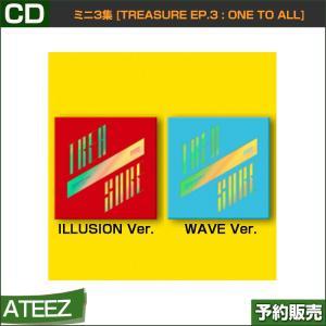 2種選択 ATEEZ ミニ3集 [TREASURE EP.3 : One To All] 韓国音楽チャート反映 和訳つき 1次予約 shopandcafeo