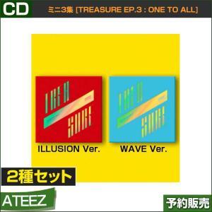 2種セット ATEEZ ミニ3集 [TREASURE EP.3 : One To All] 韓国音楽チャート反映 和訳つき 1次予約 shopandcafeo