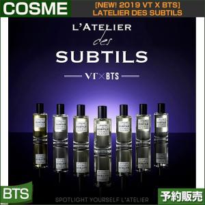 [NEW! 2019 VT X BTS] LATELIER PERFUME 1次予約 shopandcafeo