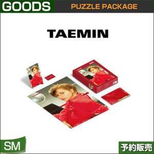 SM ARTIST PUZZLE PACKAGE パズル(TVXQ,taemin,D&E,TAEYEON,CHEN) 1次予約|shopandcafeo