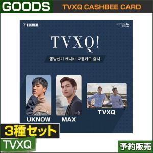 3種セット TVXQ CASHBEE CARD 1次予約|shopandcafeo