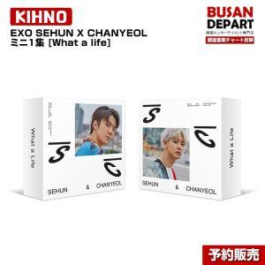 [KIHNO] 2種選択 初回限定ポスター終了 EXO-SC ミニ1集 [What a life] ...