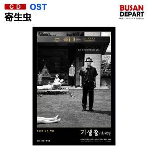 初回ポスター終了 [映画]寄生虫 PARASITE (パラサイト) OST 韓国音楽チャート反映 1...