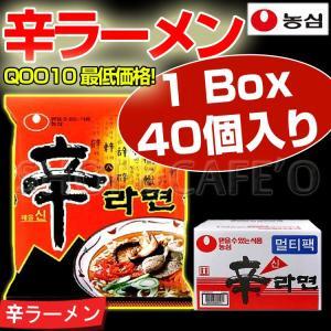 【1次予約】辛ラーメン 1 Box 40個入り / 韓国ラーメン 乾麺 インスタント/Qoo10 最安値挑戦中!|shopandcafeo