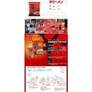【1次予約】辛ラーメン 1 Box 40個入り / 韓国ラーメン 乾麺 インスタント/Qoo10 最安値挑戦中!|shopandcafeo|02