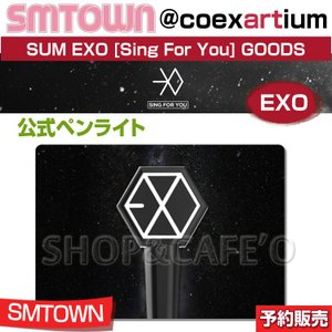 EXO 公式ペンライト 2015 EXOLove Concert in DOME Goods|shopandcafeo