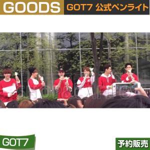 【1次予約】GOT7 公式ペンライト /LIGHTSTICK【日本国内発送】|shopandcafeo