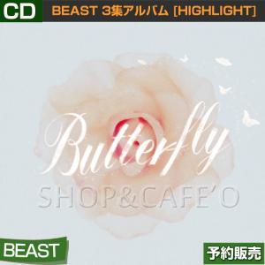 翻訳付【2次予約/送料無料】 BEAST - Highligt 韓国正規3集アルバム「HIGHLIGHT」【ポスター終了】|shopandcafeo