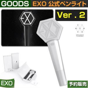 EXO'r DIUM大特価【即日発送】EXO 公式ペンライト Ver2 / Fanlight 【日本国内発送】|shopandcafeo