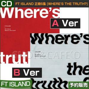 和訳付【5次予約】FT ISLAND 正規6集 ...の商品画像