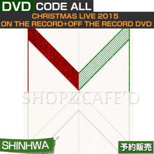 【2次予約】 SHINHWA イ・ミヌ DVD / CHRISTMAS LIVE 2015 ON THE RECORD+OFF THE RECORD DVD [DVD CODE ALL] 【日本国内発送】|shopandcafeo