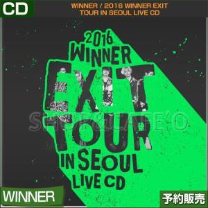 【2次予約/送料無料】WINNER / 2016 WINNER EXIT TOUR IN SEOUL LIVE CD 【代引不可】|shopandcafeo