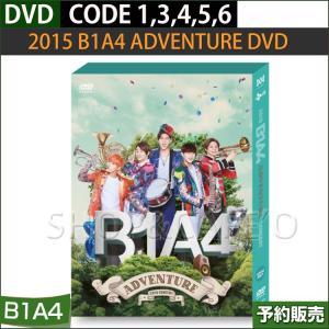 【2次予約/送料無料】 2015 B1A4 ADVENTURE DVD / CODE 13456【代引不可】|shopandcafeo