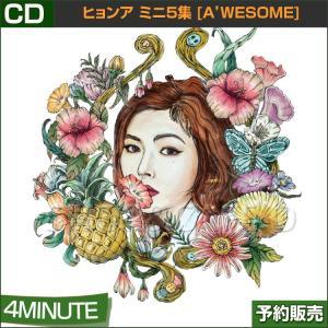 和訳付【3次予約】ヒョンア ミニ5集 [A'wesome] 【日本国内発送】|shopandcafeo