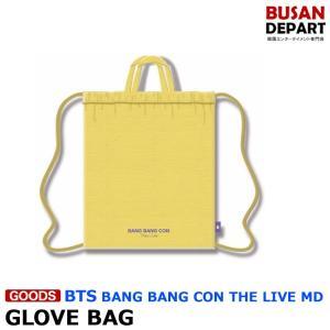 【日本国内発送】BTS [21 GLOVE BAG / BANG BANG CON THE LIVE] OFFICIAL MD 1次予約 送料無料|shopandcafeo