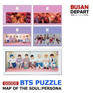 BTS PUZZLE [MAP OF THE SOUL:PERSONA] 4種セット ジグソーパズル(クリアフォトカード+ホログラムポストカード+アートシール) 1次予約 送料無料|shopandcafeo