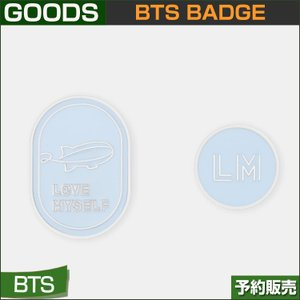 BADGE SET (LM) / BTS LOVE MY SELF GOODS / UNICEF/1次予約|shopandcafeo