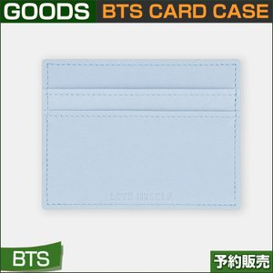 CARD CASE (LM) / BTS LOVE MY SELF GOODS / UNICEF/1次予約|shopandcafeo