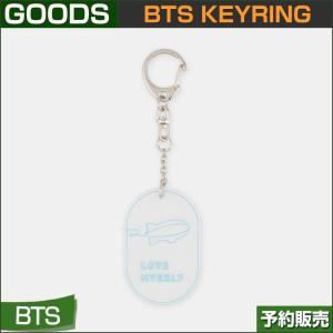 ACRYLIC KEYRING (LM) / BTS LOVE MY SELF GOODS / UNICEF/1次予約|shopandcafeo