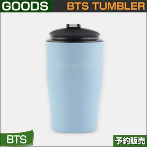 TUMBLER (LM) / BTS LOVE MY SELF GOODS / UNICEF/1次予約|shopandcafeo