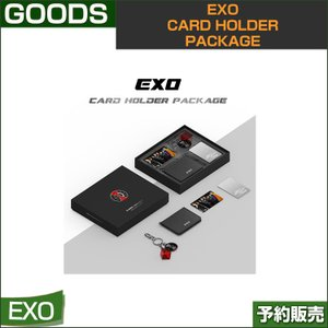 EXO CARD HOLDER PACKAGE/限定商品/1次予約|shopandcafeo