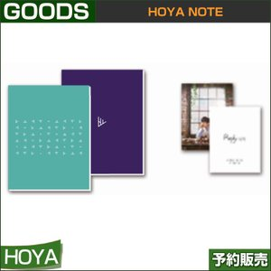 2. NOTE SET / HOYA FIRST FANMEETING 1次予約|shopandcafeo