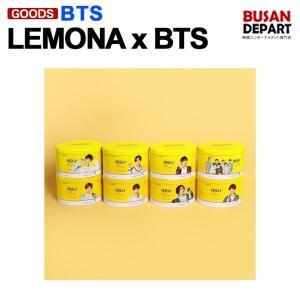 LEMONA x BTS 丸缶 120包入(ランダム) 即日発送 レモナ