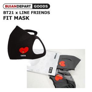 BT21 x LINE FRIENDS [FIT MASK] フィットマスク BTS 公式 1次予約|shopandcafeo
