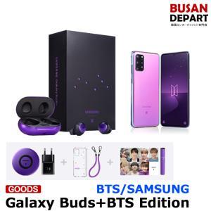 【3点セット付き】 BTS/SAMSUNG [Galaxy Buds+BTS Edition] ケース 充電 イヤホン 防弾少年団 1次予約 送料無料|shopandcafeo