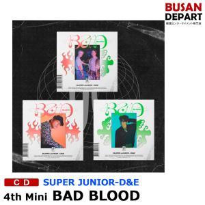 【3種選択】【ポスター無しでお得】 SUPER JUNIOR-DE ミニ4集 [BAD BLOOD] ドンヘ ウニョク 韓国音楽チャート反映 2次予約 送料無料